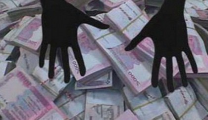 Two fraud firms laundered Tk 10b