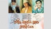 Udichi marks Rabindro-Nazrul-Sukanto Jayanti today