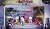 'Lokoj Nattoutshab'  Held By 'Onnesha Theatre'