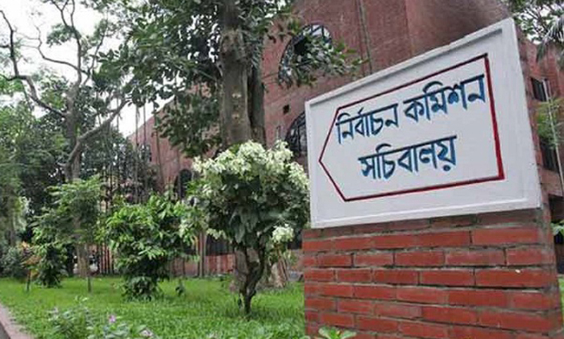 Election Commission takes initiatives to increase number of women voters