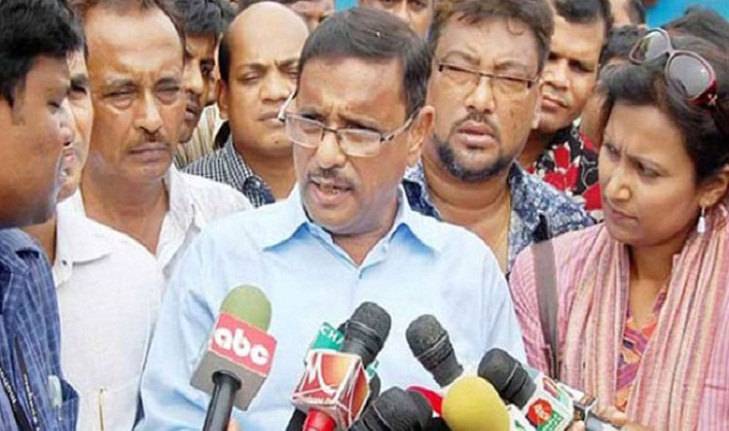 Quader urges meritorious persons to join politics
