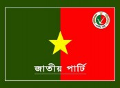 Jatiya Party to contest 300 seats; candidate list not finalised yet