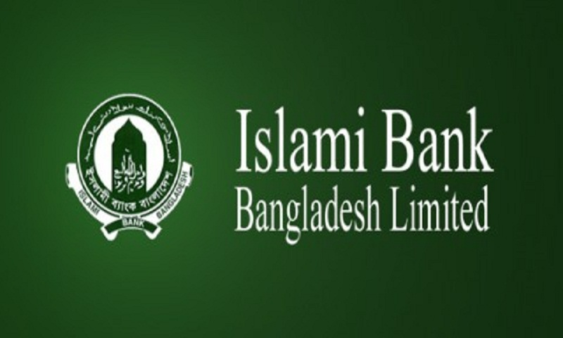 IBBL inaugurates business campaign in Savar