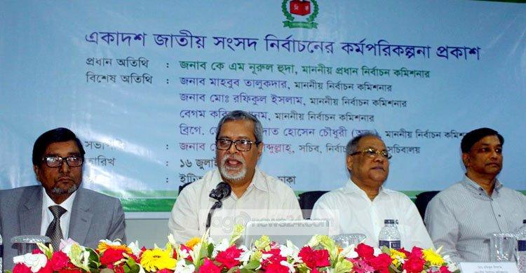 Election Commission unveils election roadmap