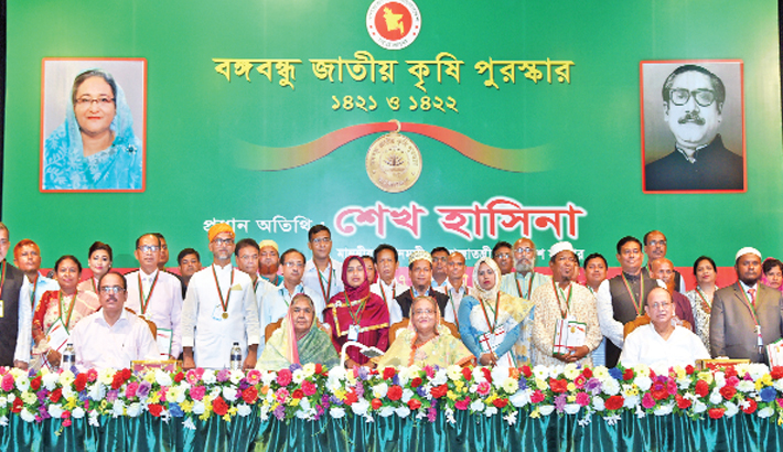 Recipients of Bangabandhu Jatiya Krishi Purashkar