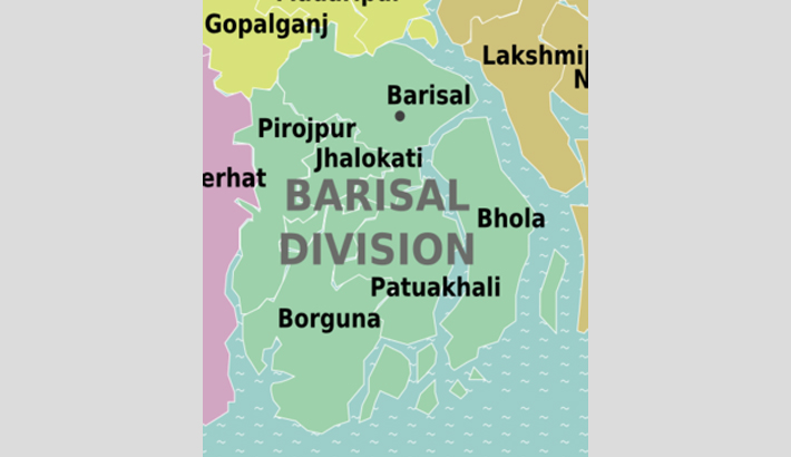 Six upazilas without UNO in Barisal div