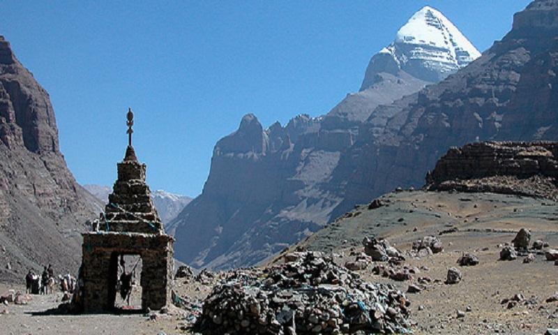 Abode of Shiva