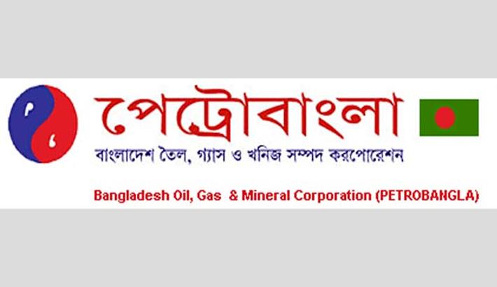 Petrobangla Job Circular 2021