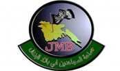 2 Neo JMB men of Sarwar-Tamim group held