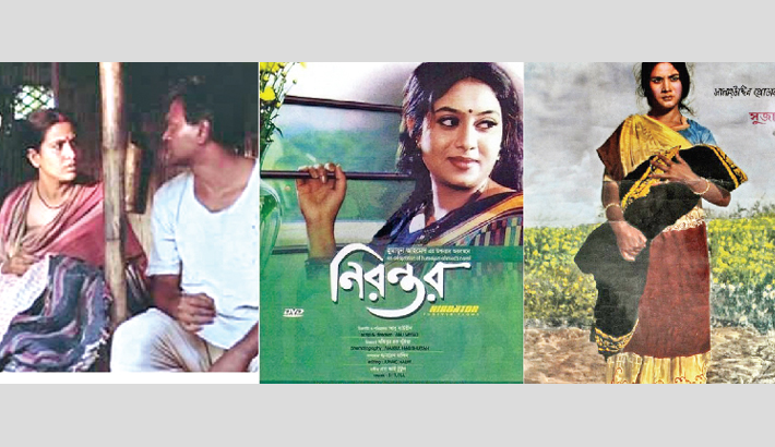 Presentation Of Women In Dhakai Films
