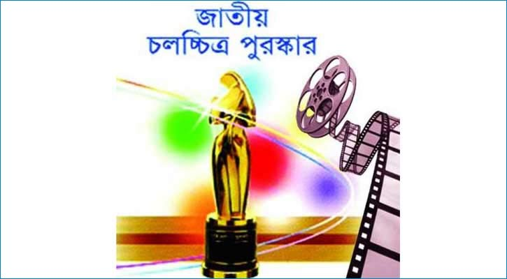 National Film Awards to be distributed Monday