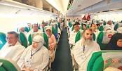 Hajj flight starts Monday