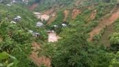 Fresh landslide kills one in Bandarban