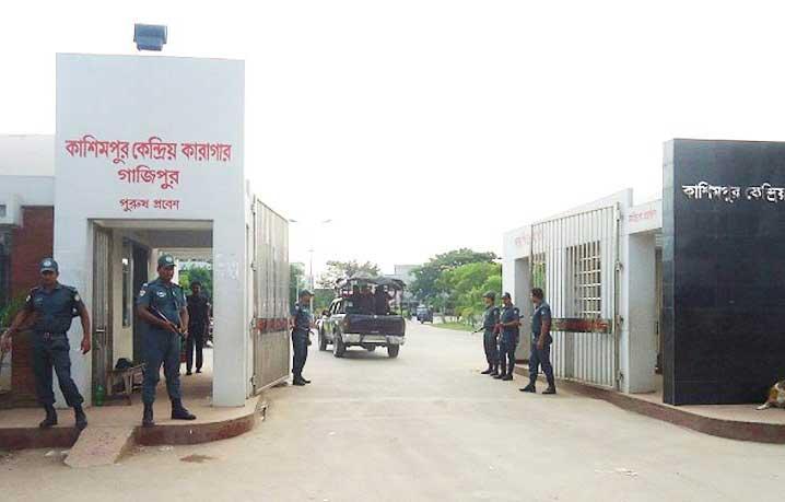 Condemned convict dies at Kashimpur jail