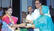 Public Administration Award-2017