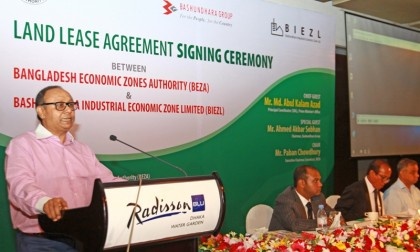Bashundhara Industrial Economic Zone Ltd signs MoU with Bangladesh Economic Zone Authority