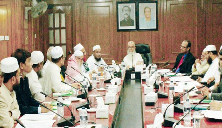 IBBL holds shariah  committee meeting