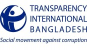 Bangladesh lacks clear conception about int'l commitment