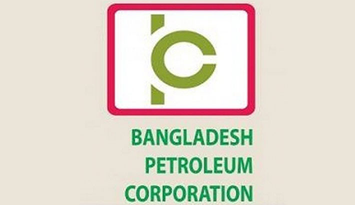 BPC s petrol sale increases by 77pc in six months  b8183f82b3f0