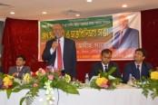Irregular Bangladeshis in Saudi Arabia urged to return