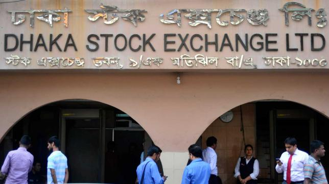 DSE, CSE up in early hours