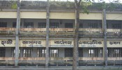 Move to turn Pvt College into public varsity