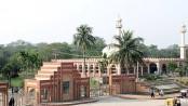 Students besiege Jahangirnagar University administrative building