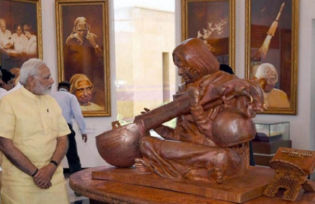 Bible, Quran removed from APJ Abdul Kalam's memorial