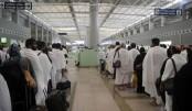 Qatar accuses Saudis  of hampering hajj  pilgrimage of its people