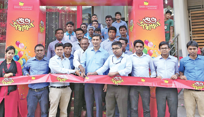 Daily Shopping opens  outlet at Kathalbagan