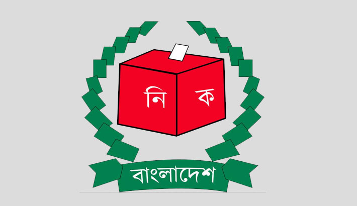 EC to hold talks  with journalists  by mid-August