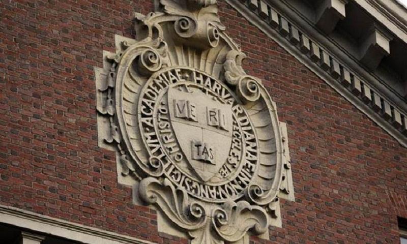 US to probe Harvard University's admission process: Report
