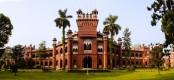 New Trust Fund established at Dhaka University
