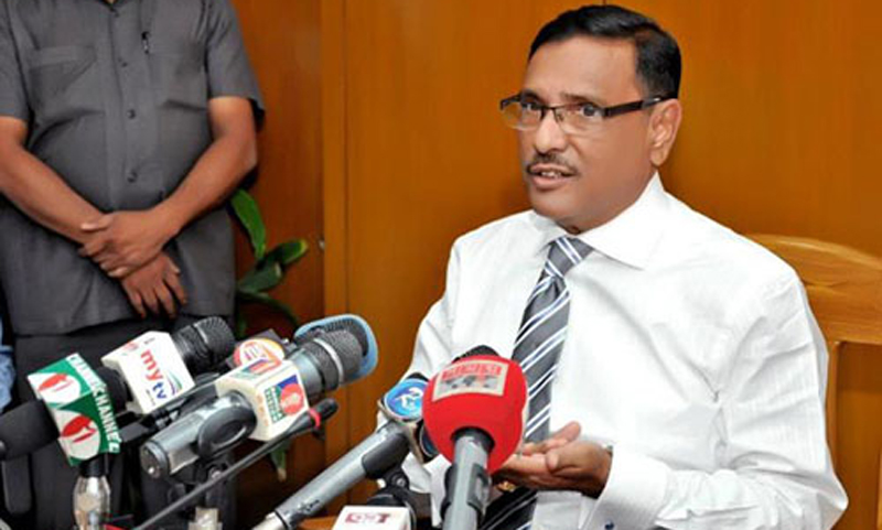 Quader urges BNP leaders to quit politics