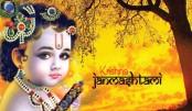 Janmashtami, birthday of Sri Krishna (part one)