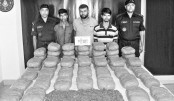 5 held with 2,000 Yaba tablets, 60kg cannabis