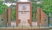Rajshahi University political science teachers go on work abstention
