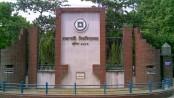 Rajshahi University proctor Mozibul Huq Azad Khan steps down