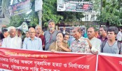 Exemplary punishment to killers of domestic workers demanded