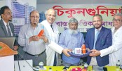 Seminar on Chikungunya held at Impulse Hospital