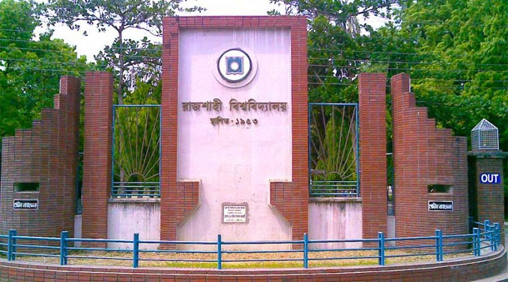 Bangladesh Chhatra League men beat up 11 Shibir men at Rajshahi University