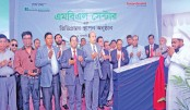 Foundation stone of MBL Centre laid