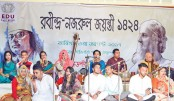 'Rabindra-Nazrul Jayanti' celebrated at EDU