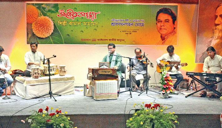 Solo musical evening held at BNM