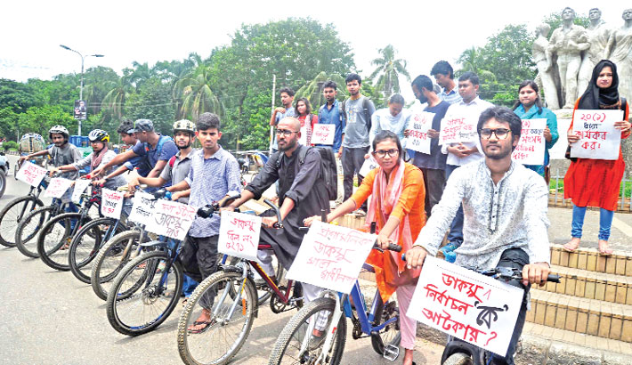 Tenures of DU BCL, JCD committees expire