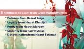 Muhammad (pbuh): Role model for women