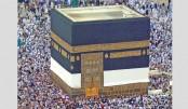 Significance of Holy Ka'ba