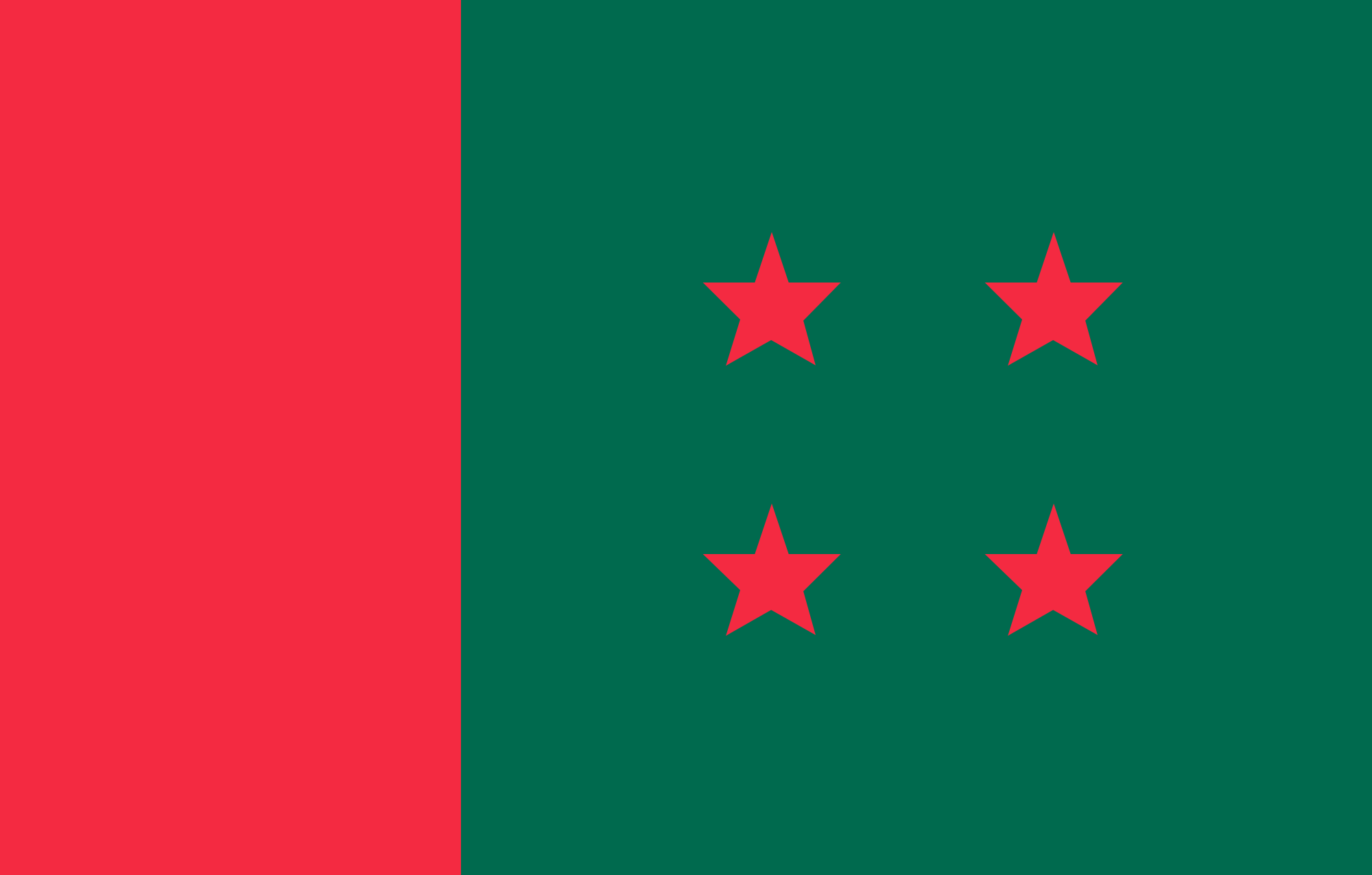 Awami League-led 14-party alliance  to hold meeting Sunday