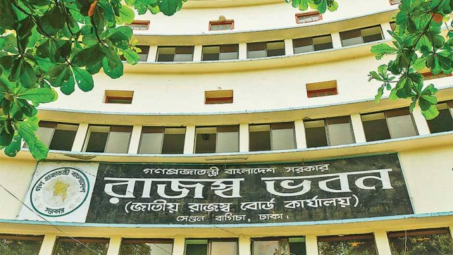 NBR to establish 2 new tax zones, over 100 upazila offices