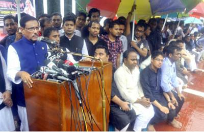 Quader asks BCL to resist anti-development conspiracy